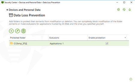 Screen: 防止数据丢失 2