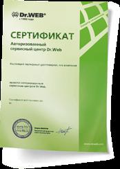 sertification